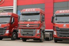 东风柳汽 乘龙H6重卡 430马力 6X4 LNG牵引车