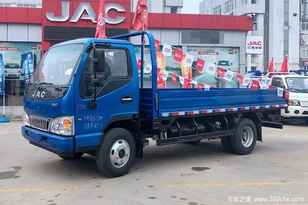 回馈客户江淮康铃808载货车仅售6.98万
