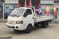 江淮 恺达X5 舒适型 1.5L 110马力 3.5米单排栏板微卡(HFC1030PV7E3B4V) 卡车图片