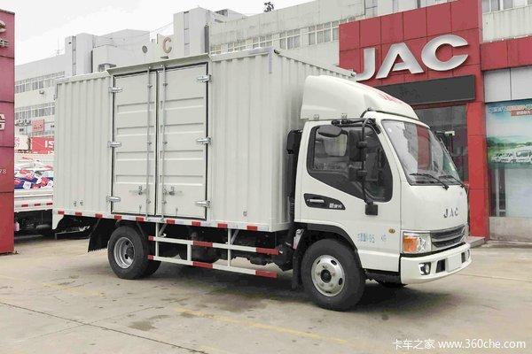 降价促销黔东南康铃H5载货车仅售7.58万