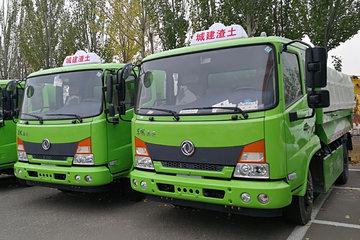 东风 嘉运 130马力 4X2 3.4米自卸车(YG3040BX5B)
