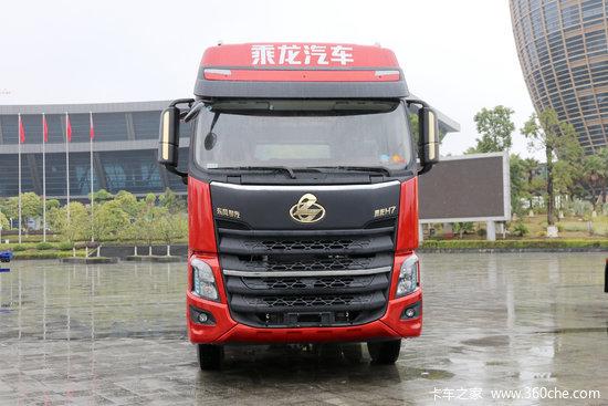 东风柳汽 乘龙H7重卡 550马力 6X4牵引车(LZ4253H7DB)
