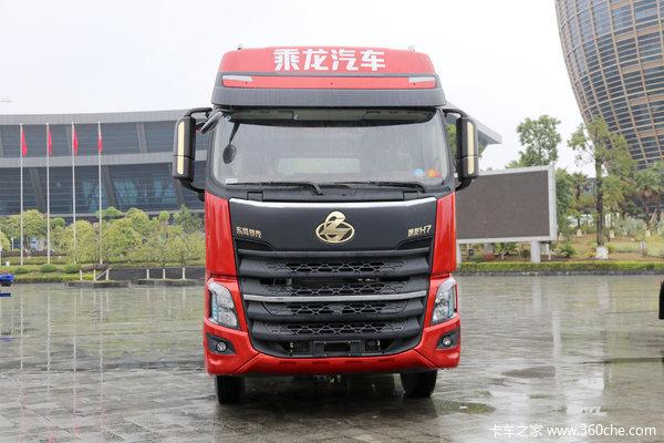 东风柳汽 乘龙H7重卡 550马力 6X4牵引车