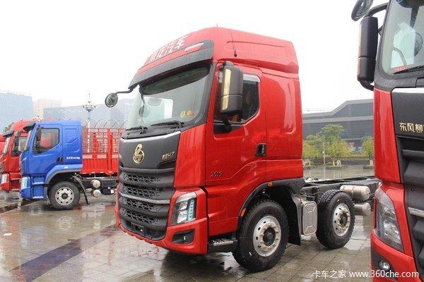 回馈客户乘龙H7315马力9.6米仓栏促销