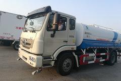 中国重汽 豪瀚 180马力 4X2 洒水车(绿叶牌)(JYJ5185GSSE)