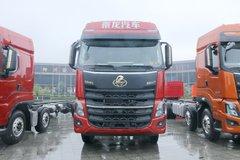 东风柳汽 乘龙H7重卡 420马力 8X4 9.4米栏板载货车(LZ1312H7FB)