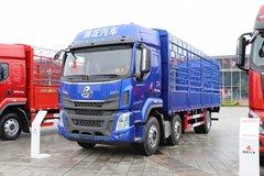 东风柳汽 乘龙H5 290马力 6X2 7.8米仓栅式载货车(LZ5250CCYH7CB)