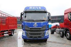 东风柳汽 乘龙H5中卡 290马力 6X2 7.8米仓栅式载货车(LZ5250CCYH7CB)