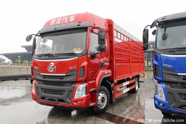 东风柳汽 乘龙H5中卡 240马力 4X2 6.8米仓栅式载货车