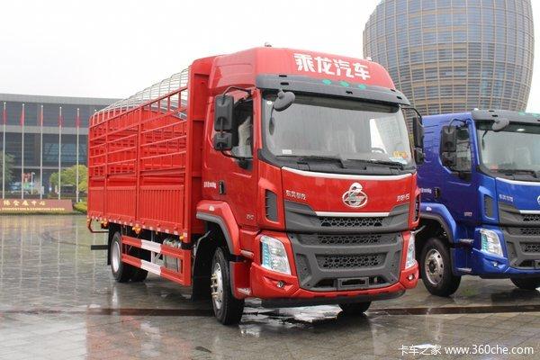 成都东风柳汽乘龙 H5 夏季大促销6.8米载货车