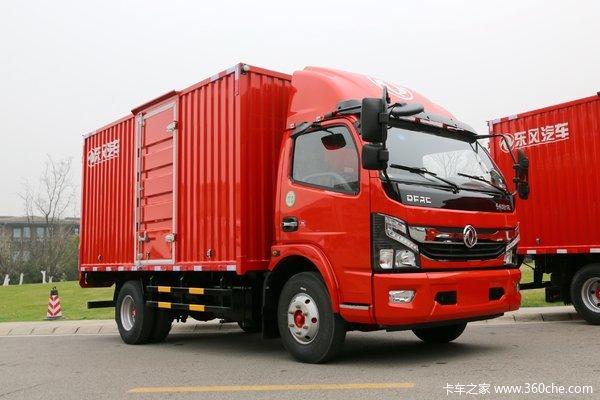 仅售12.08万全新东风凯普特K6载货上市