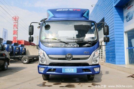 福田 奥铃CTS 150马力 4.14米单排厢式轻卡(宽轮距)(BJ5048XXY-FC)