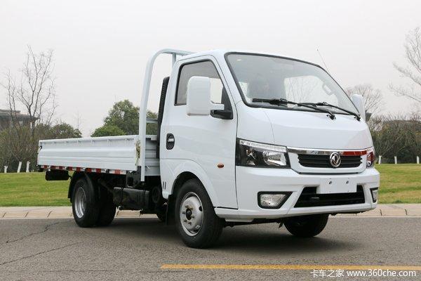东风途逸 T5 1.6L 122马力 汽油 3.7米单排栏板小卡(国六)(EQ1032S16QE)