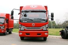 东风 多利卡D6-N 140马力 4.09米单排厢式轻卡(京六)(EQ5041XXY5CDFAC)图片