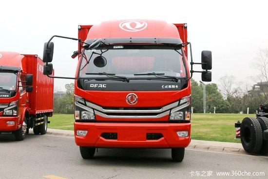 东风 多利卡D6-L 140马力 4.2米单排翼开启厢式轻卡(京六)(EQ5041XYK8CD2AC)