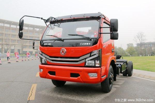 东风 多利卡D6-L 117马力 4.17米单排栏板轻卡(EQ1041S8BDB)