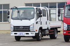 南骏汽车 瑞吉 87马力 3.1米双排栏板轻卡(蒙沃5挡)(NJA1040ESE33V) 卡车图片