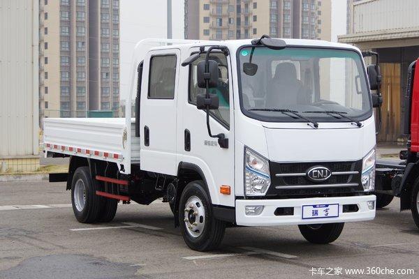 降价促销南骏瑞吉载货车仅售9.48万元