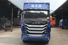 江淮 格尔发K5L中卡 185马力 4X2 7.8米厢式载货车(HFC5181XXYP3K1A57S2QV) 卡车图片