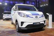 上汽大通EV30 2019款 智运版 2.4T 短轴纯电动封闭货车(盟固利电池)
