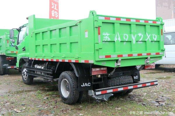 回馈客户骏铃G自卸车限时优惠0.3万元