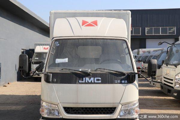 降价促销温州江铃顺达双侧门厢车仅售10.48万