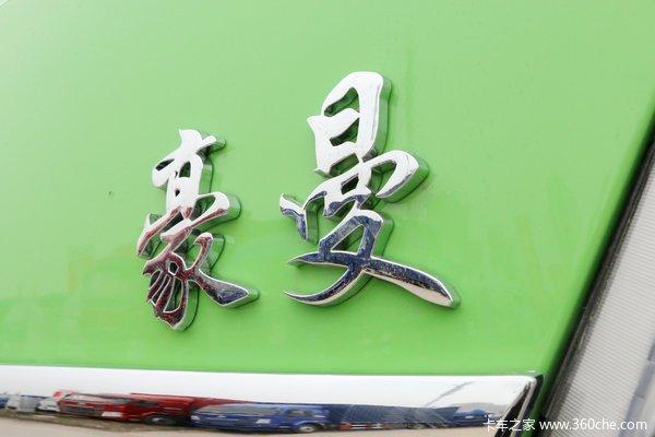 降价促销盐城豪曼H3自卸车仅售17.30万