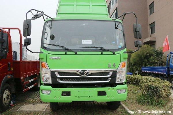 中国重汽 豪曼H3 工程型 129马力 4X2 3.85米自卸车