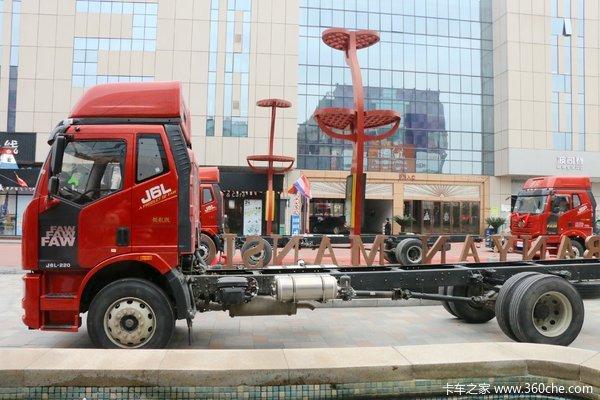 一汽解放 J6L中卡 2020新款 领航版 240马力 4X2 6.75米栏板载货车(CA1180P62K1L4E5)