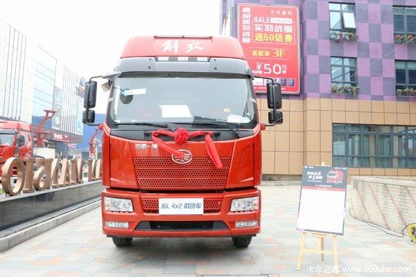 一汽解放 J6L中卡 领航版 220马力 4X2 6.75米栏板载货车(CA1180P62K1L4E5)