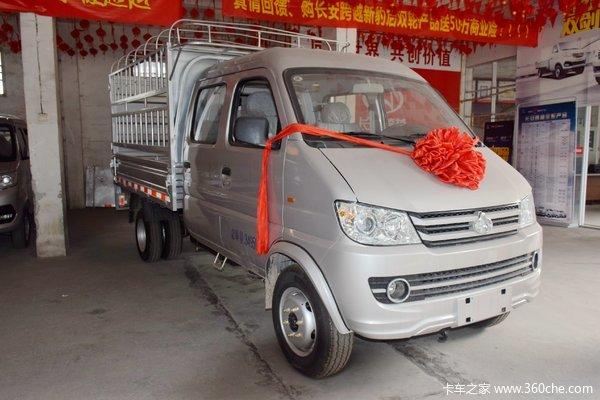 优惠0.2万新豹载货车优惠促销中