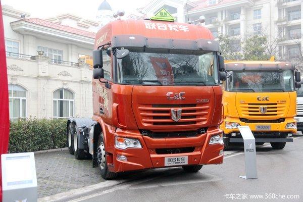 联合卡车 U440重卡 440马力 6X4危险品牵引车