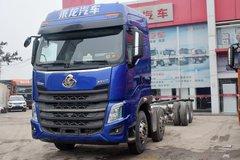东风柳汽 乘龙H7重卡 420马力 8X4 9.4米仓栅式载货车(LZ5312CCYH7FB) 卡车图片