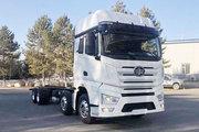 一汽解放 J7重卡 460马力 8X4载货车底盘