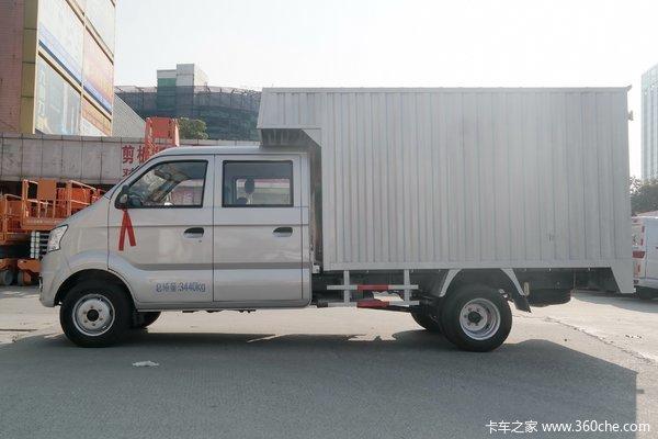 降价促销长安跨越王X5载货车仅售6.62万