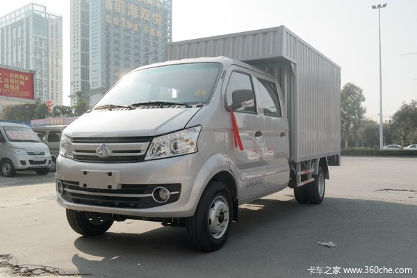 降价促销长安跨越王X5载货车仅售5.35万