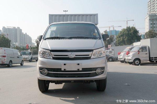 长安跨越王X5 1.5L 标准版 112马力 2.535米双排厢式小卡(国六)
