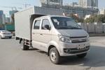 長安 跨越王X5 舒適版 1.6L CNG  104馬力 3.035米雙排廂式小卡(國六)(SC5034XXYFRS6B1NG)圖片