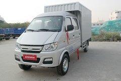 长安跨越 新豹MINI 1.3L 88马力 2.535米双排厢式微卡(SC5031XXYGAS52) 卡车图片