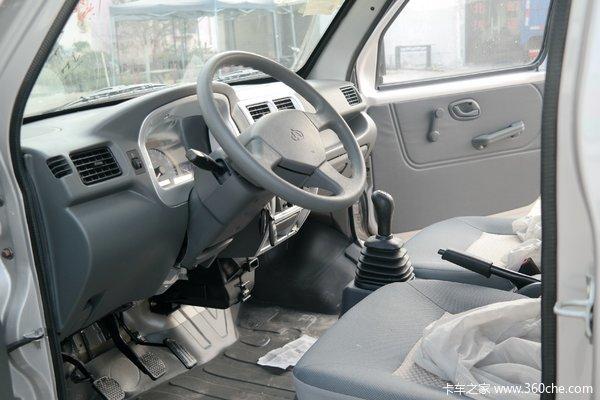 长安跨越疫情期间特供车型新豹MINI88马力只售3.68万元起