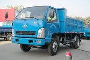 一汽红塔 解放经典3系 130马力 4X2 3.63米自卸车(CA3040K7L2E5-2)