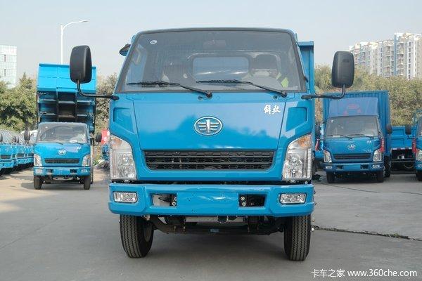 优惠0.3万台州解放红塔经典3系自卸促销