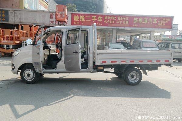 长安跨越王X1 舒适版 1.3L 汽油 91马力 2.55米双排栏板微卡(双后轮)(国六)(SC1021XAS68)