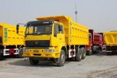 中国重汽 金王子重卡 336马力 8X4 8米自卸车(ZZ3311N4261C1) 卡车图片