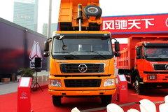 大运 310马力 6X4 5.6米自卸车(平顶)(DYX3251PA38WPD3D-12C5BK42D) 卡车图片