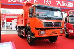 大运 290马力 6X4 5米自卸车(平顶)(DYX3253DA32WPD3C-12E5AK45D)