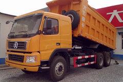 大运 310马力 6X4 5.8米自卸车(DYX3251PA41WPD3D)