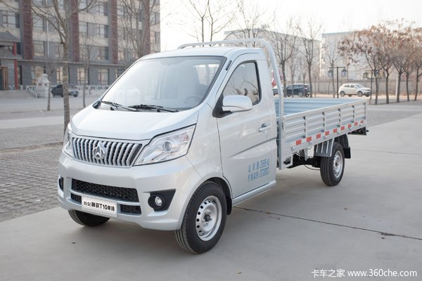 新春优惠0.1万长安神骐T10载货车促销中