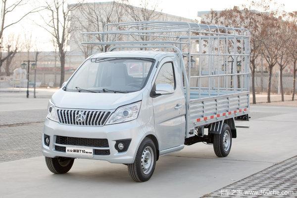 长安凯程 神骐T10 舒适型 1.5L 112马力 汽油 3.01米单排仓栅微卡