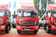 福田 瑞沃ES5 185马力 4X2 6.8米栏板载货车(BJ1185VLPEN-FA)